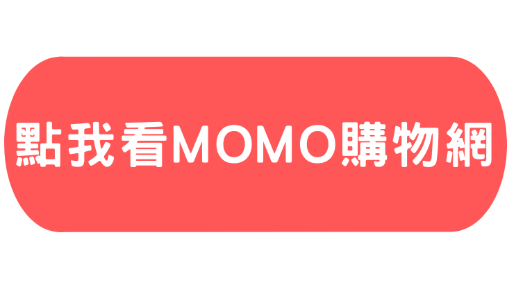 MOMO購物網連結圖示